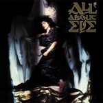 ALL ABOUT EVE / All About Eve
